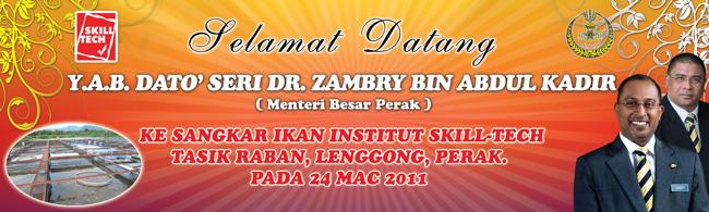 Lawatan Kerja Menteri Besar Perak Ke Sangkar Ikan Institut Skill-Tech Tasik Raban, Perak