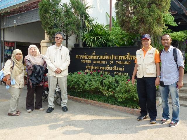 Kearah pemantapan program Agro Pelancongan di Institut Skill-Tech Melaka